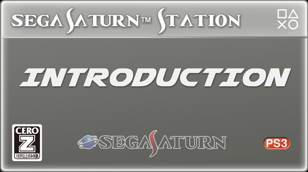 Black Z Studios - SEGA SATURN&trade STATION